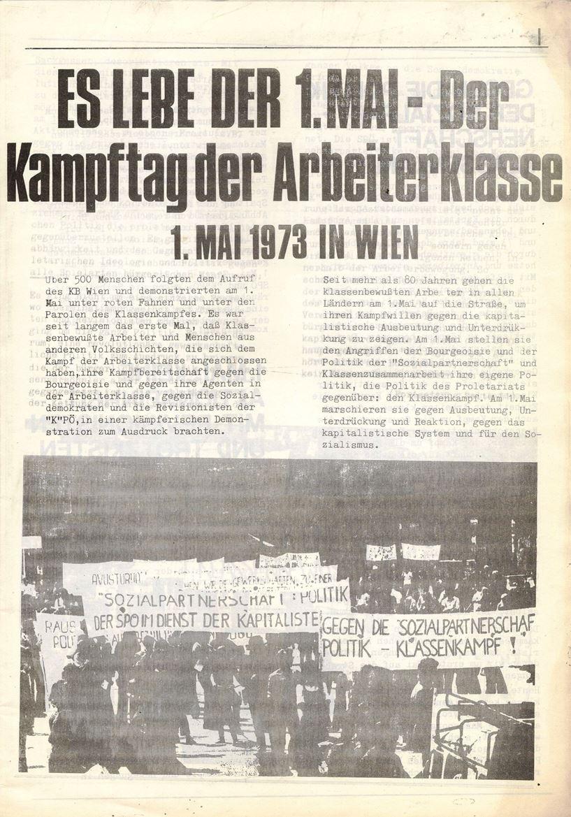 Wien_KHZ053