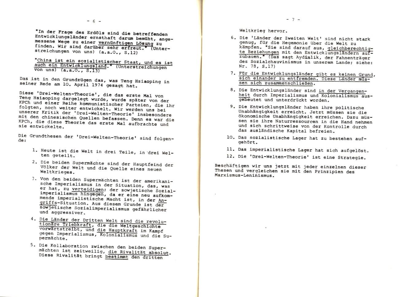 MLSK_Theorie_und_Praxis_des_ML_1978_21_12