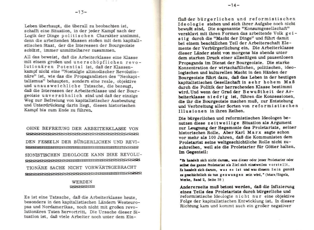 MLSK_Theorie_und_Praxis_des_ML_1978_23_10