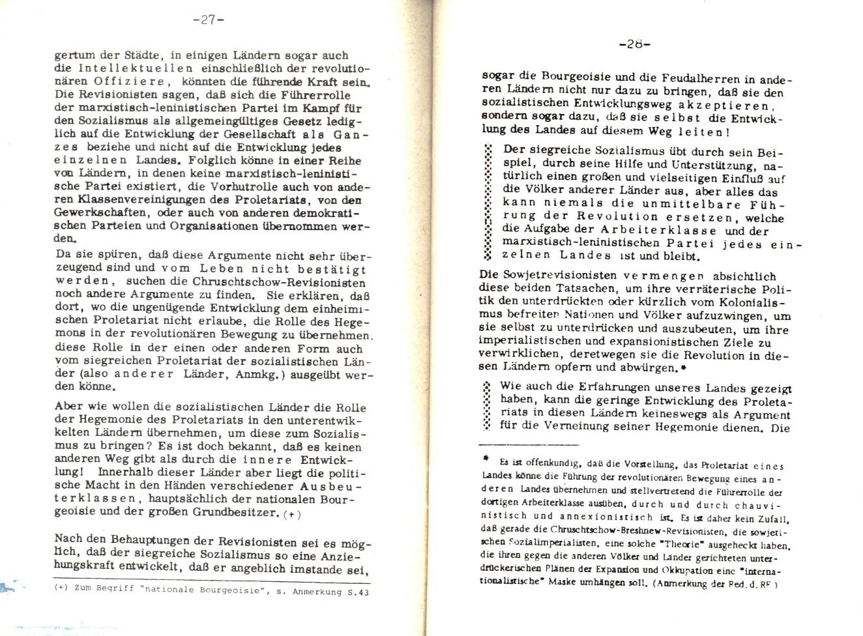 MLSK_Theorie_und_Praxis_des_ML_1978_23_17