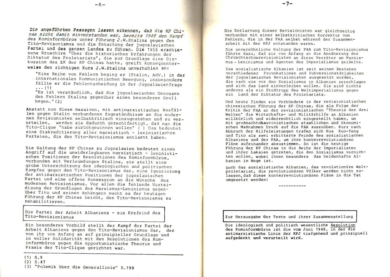 MLSK_Theorie_und_Praxis_des_ML_1979_24_05