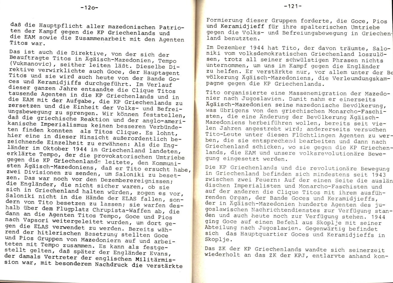 MLSK_Theorie_und_Praxis_des_ML_1979_24_62