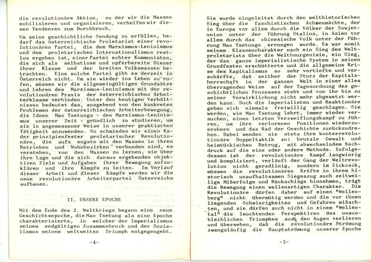 VRA_Grundsatzerklaerung_1971_04