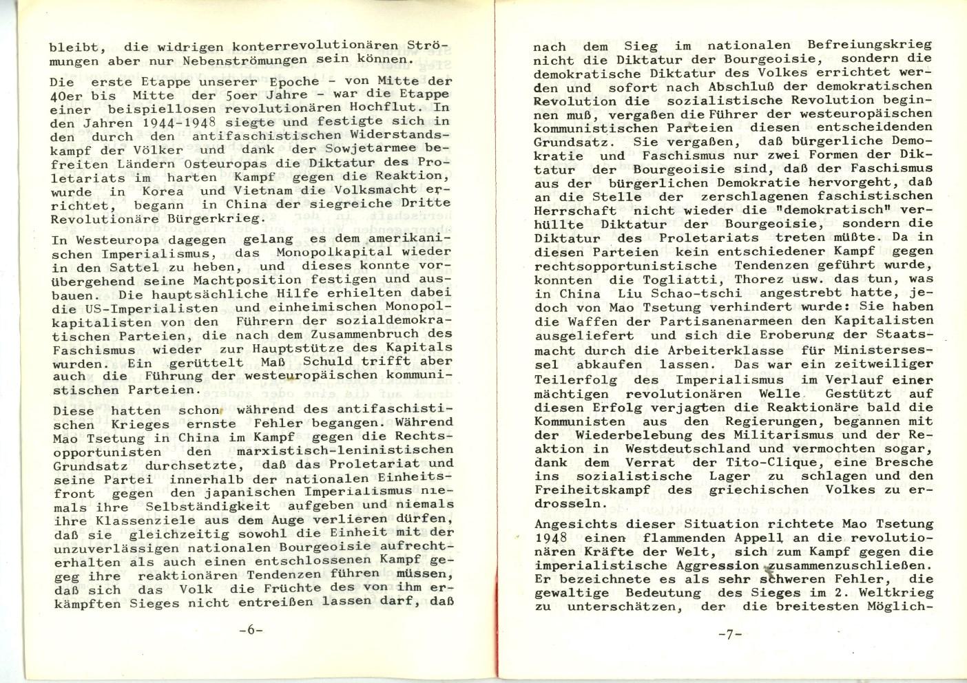 VRA_Grundsatzerklaerung_1971_05