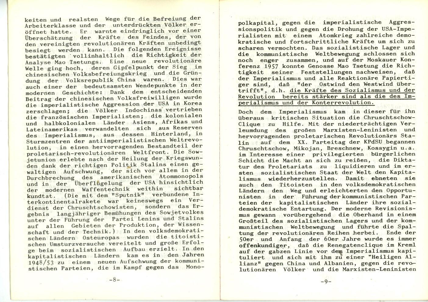 VRA_Grundsatzerklaerung_1971_06