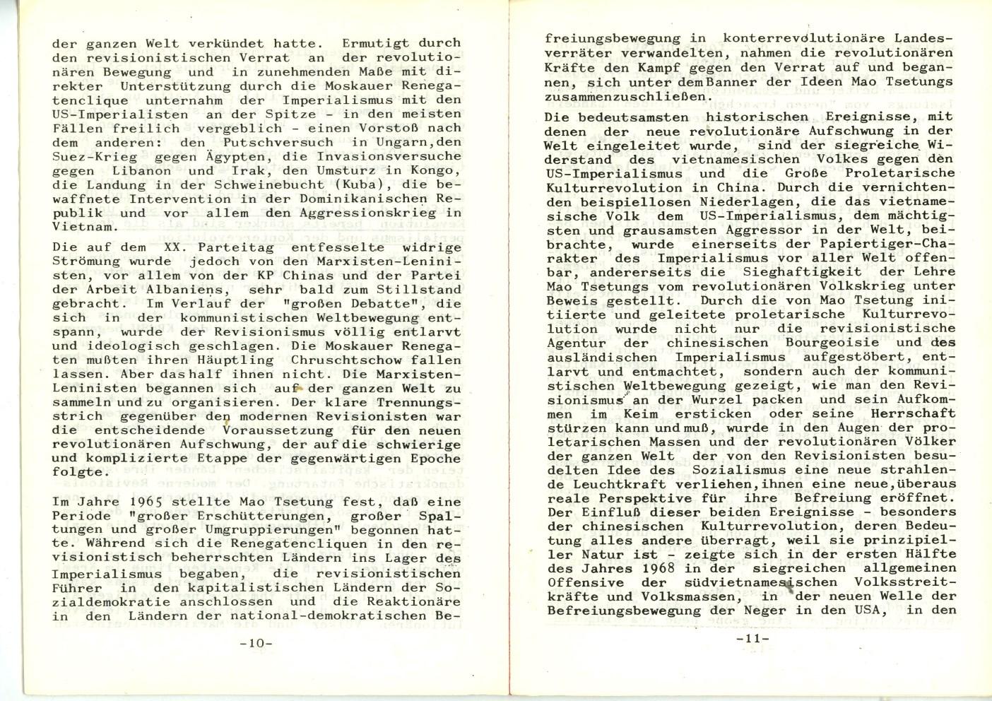 VRA_Grundsatzerklaerung_1971_07
