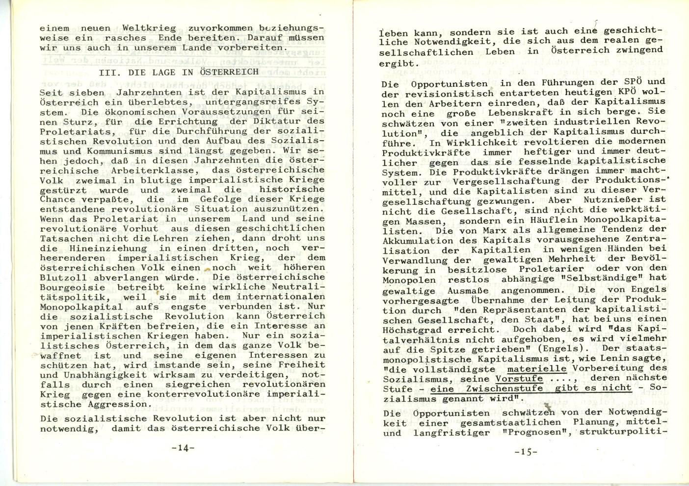 VRA_Grundsatzerklaerung_1971_09
