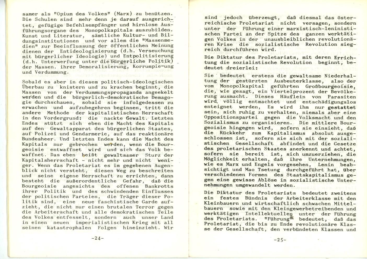 VRA_Grundsatzerklaerung_1971_14