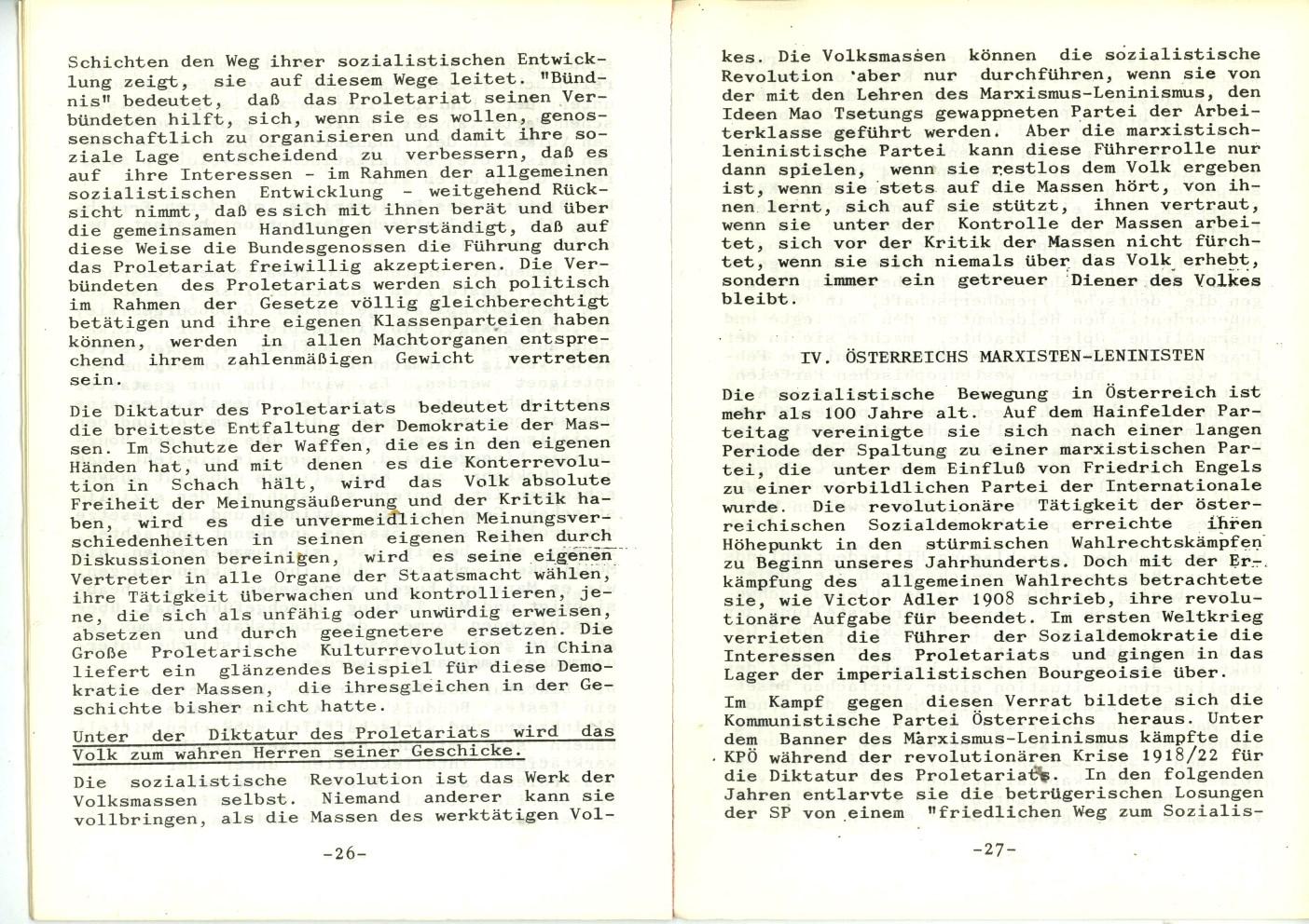 VRA_Grundsatzerklaerung_1971_15