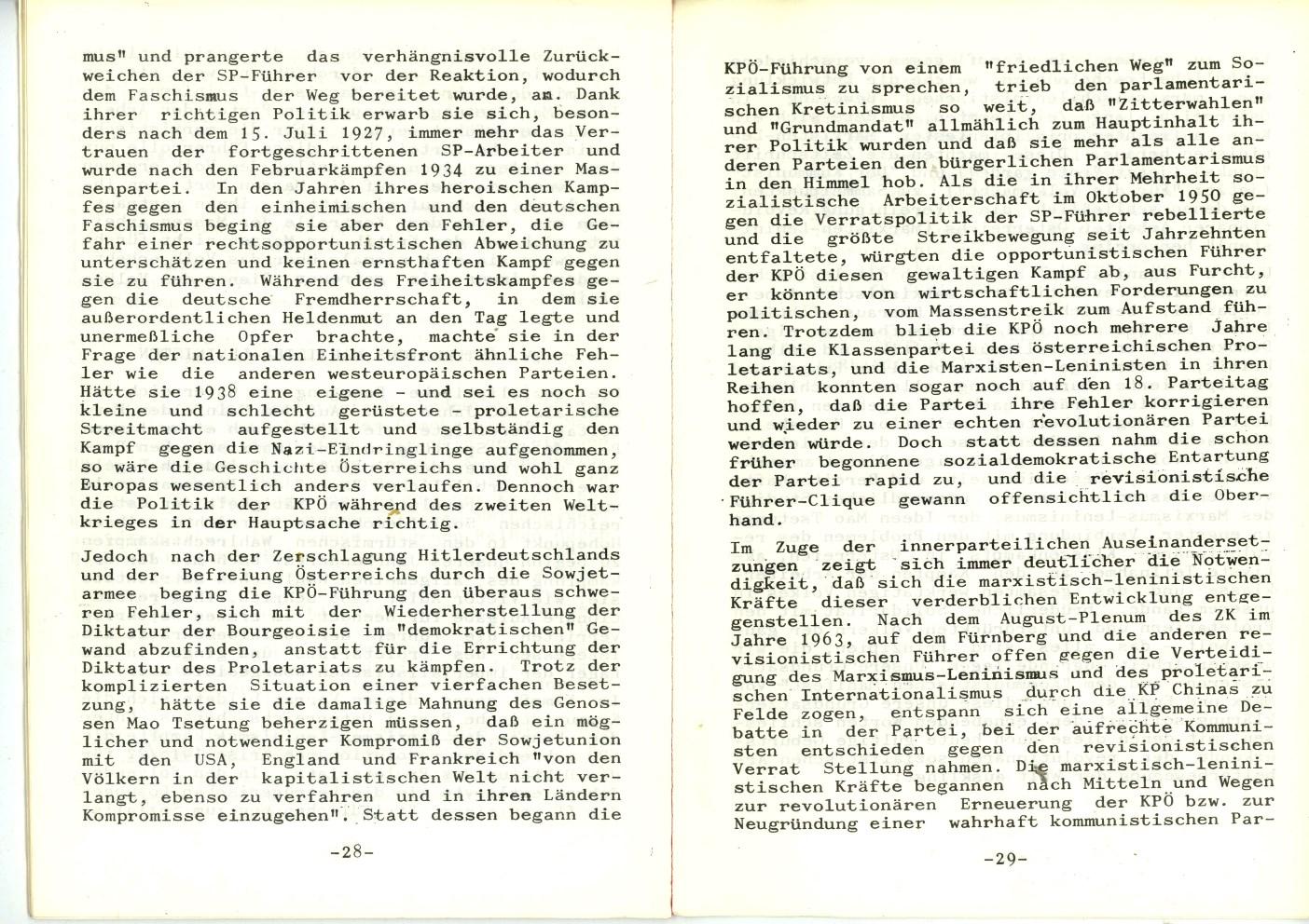 VRA_Grundsatzerklaerung_1971_16