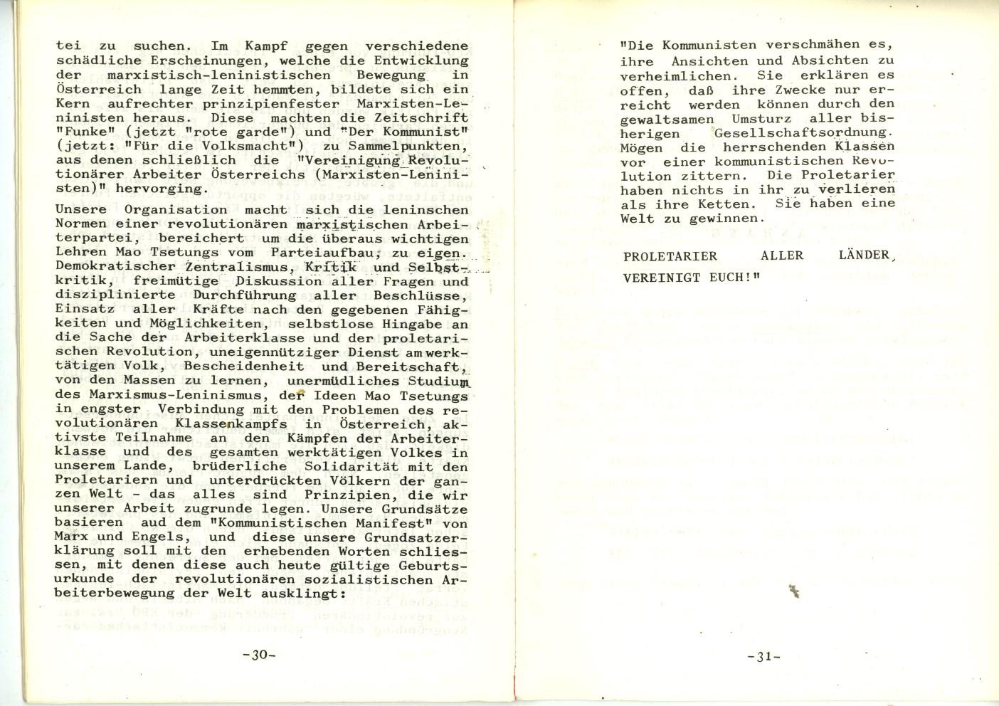 VRA_Grundsatzerklaerung_1971_17