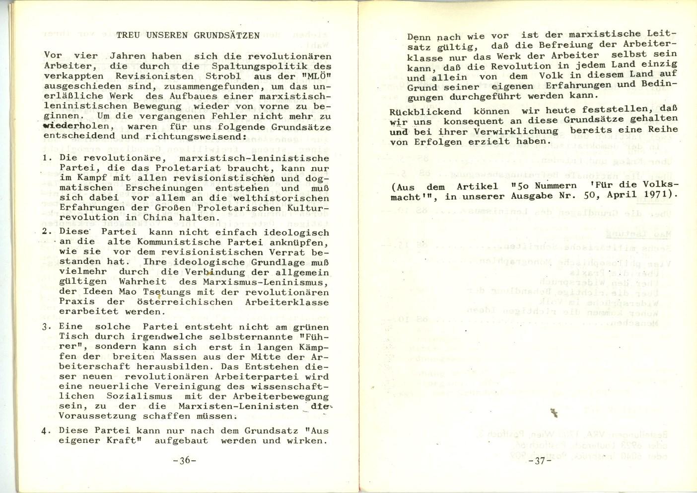 VRA_Grundsatzerklaerung_1971_20