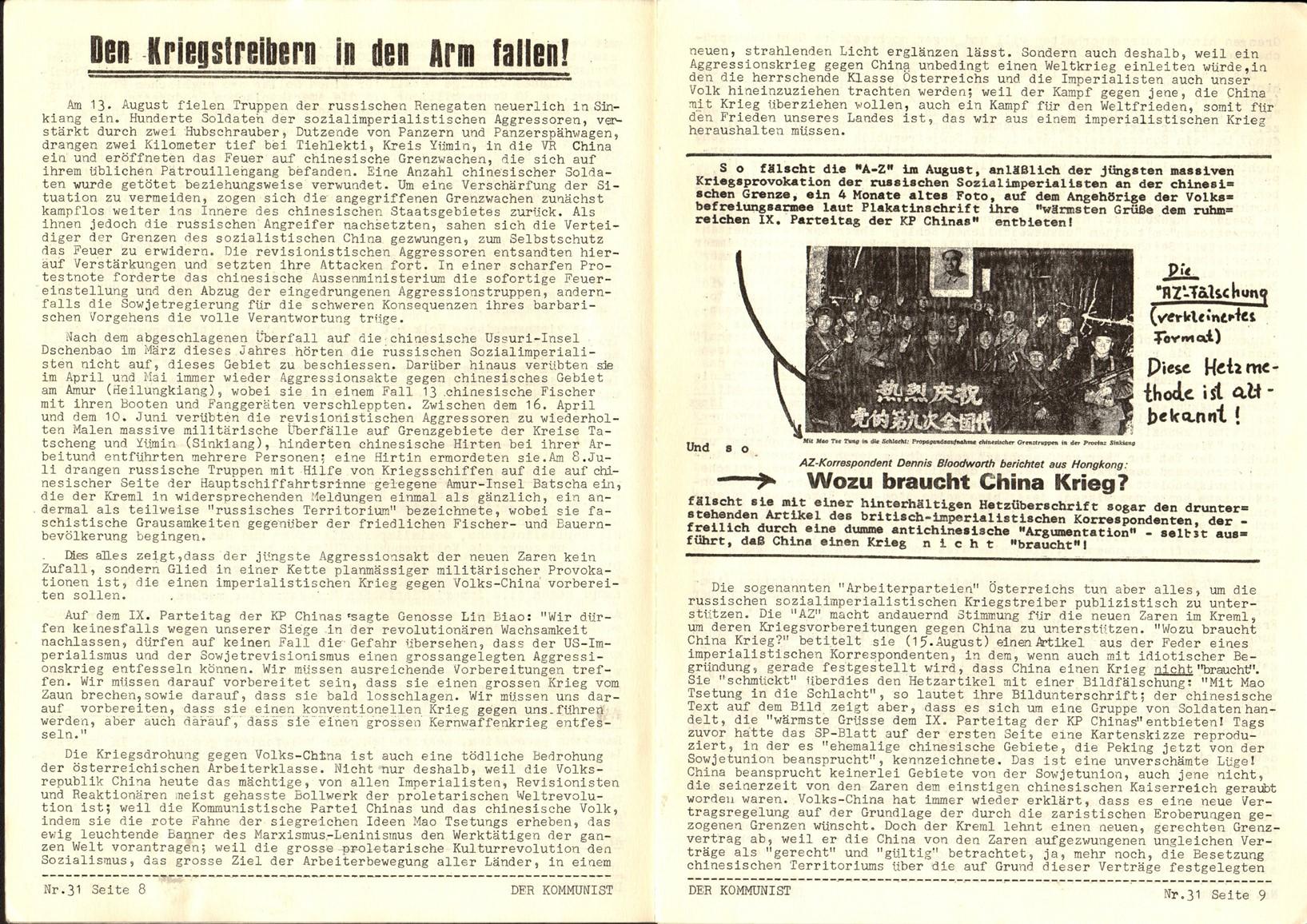 VRA_Der_Kommunist_19690900_05