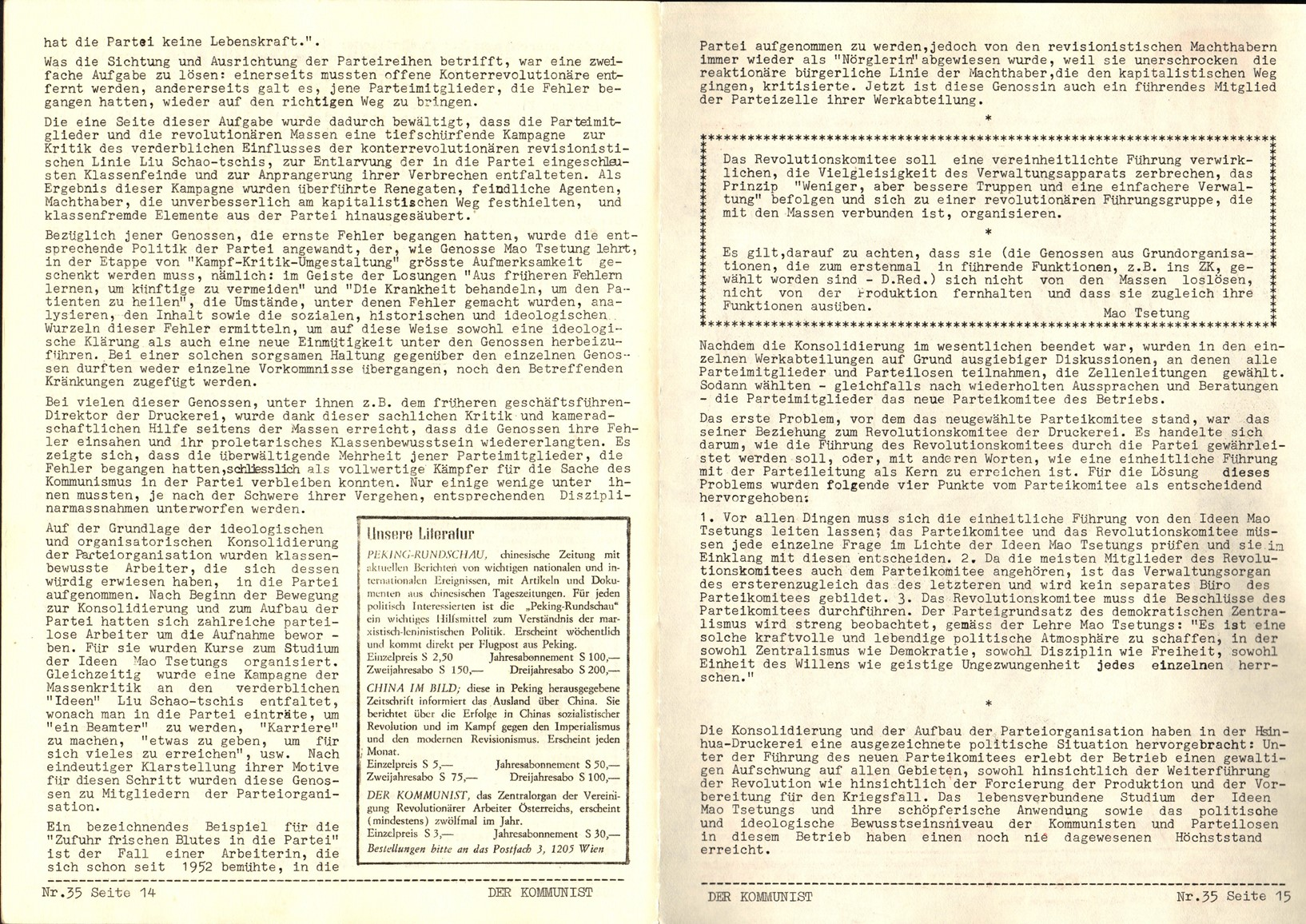 VRA_Der_Kommunist_19700100_08
