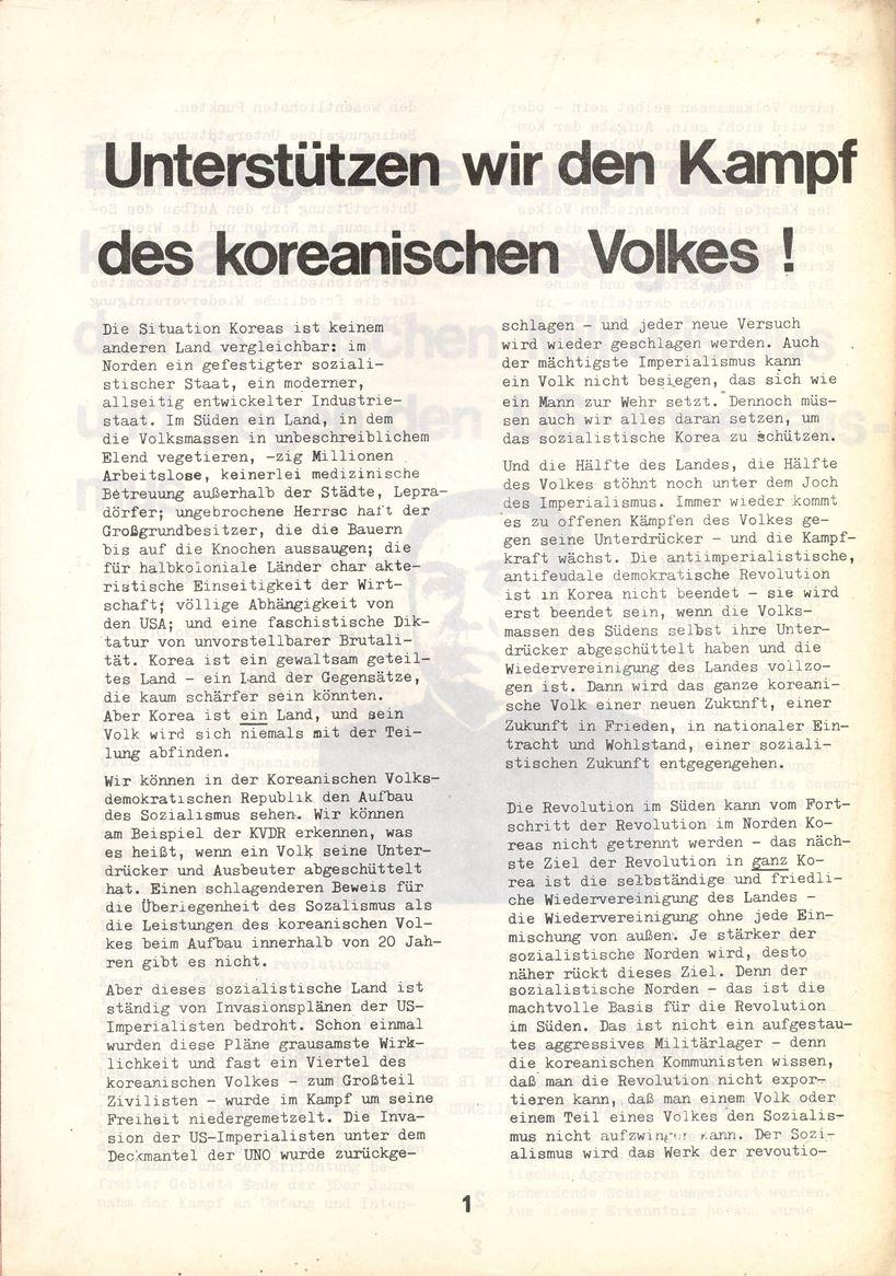 Wien_Korea003