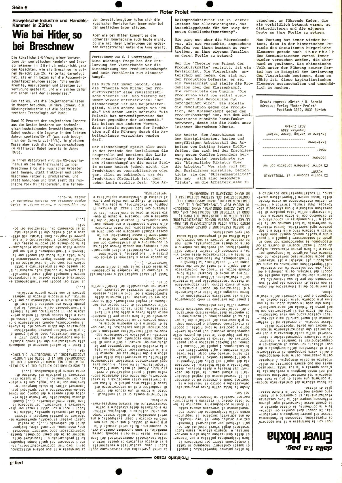 CH_KBML_Roter_Prolet_19770100_06