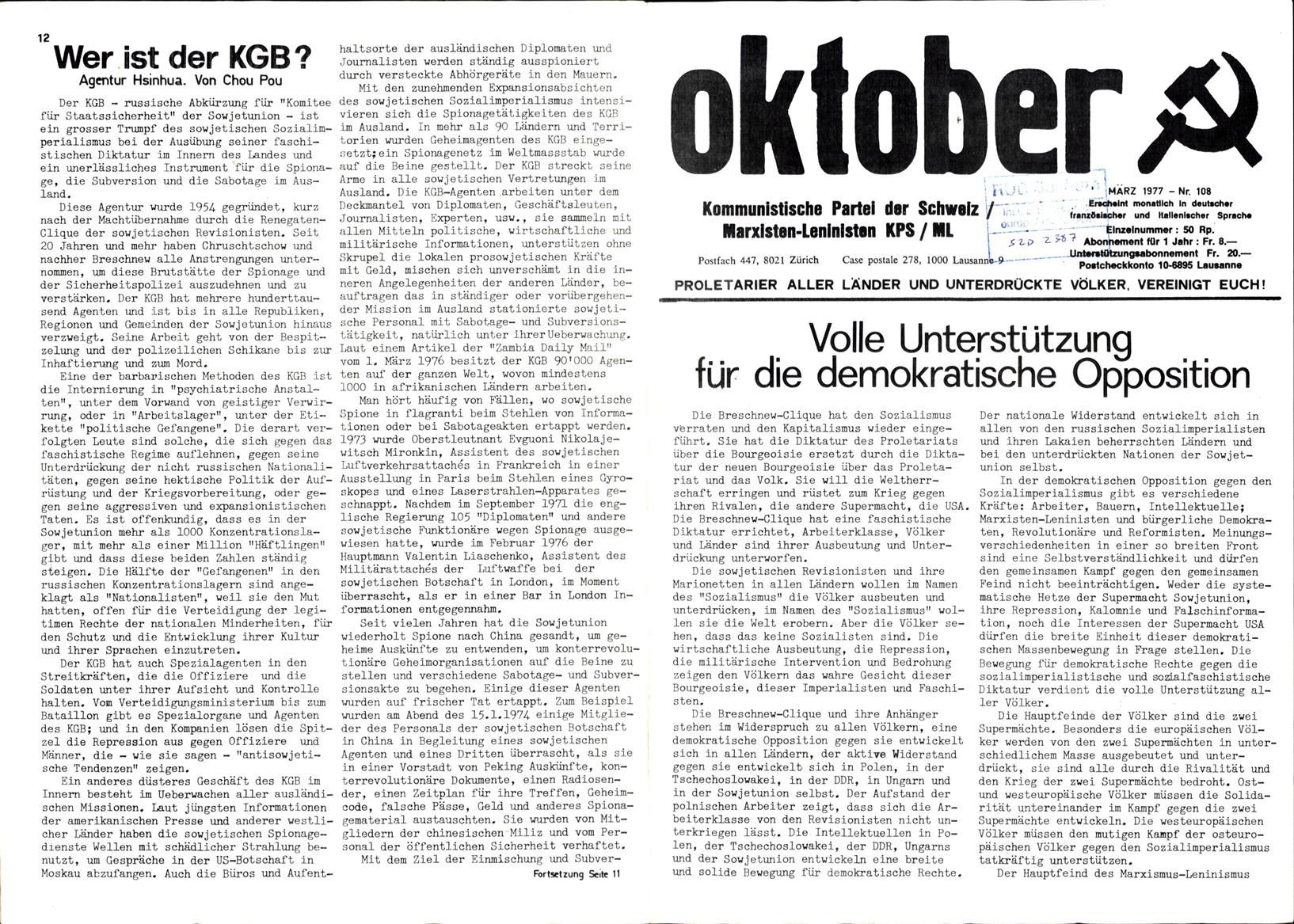Schweiz_KPSML_Oktober_19770300_108_001