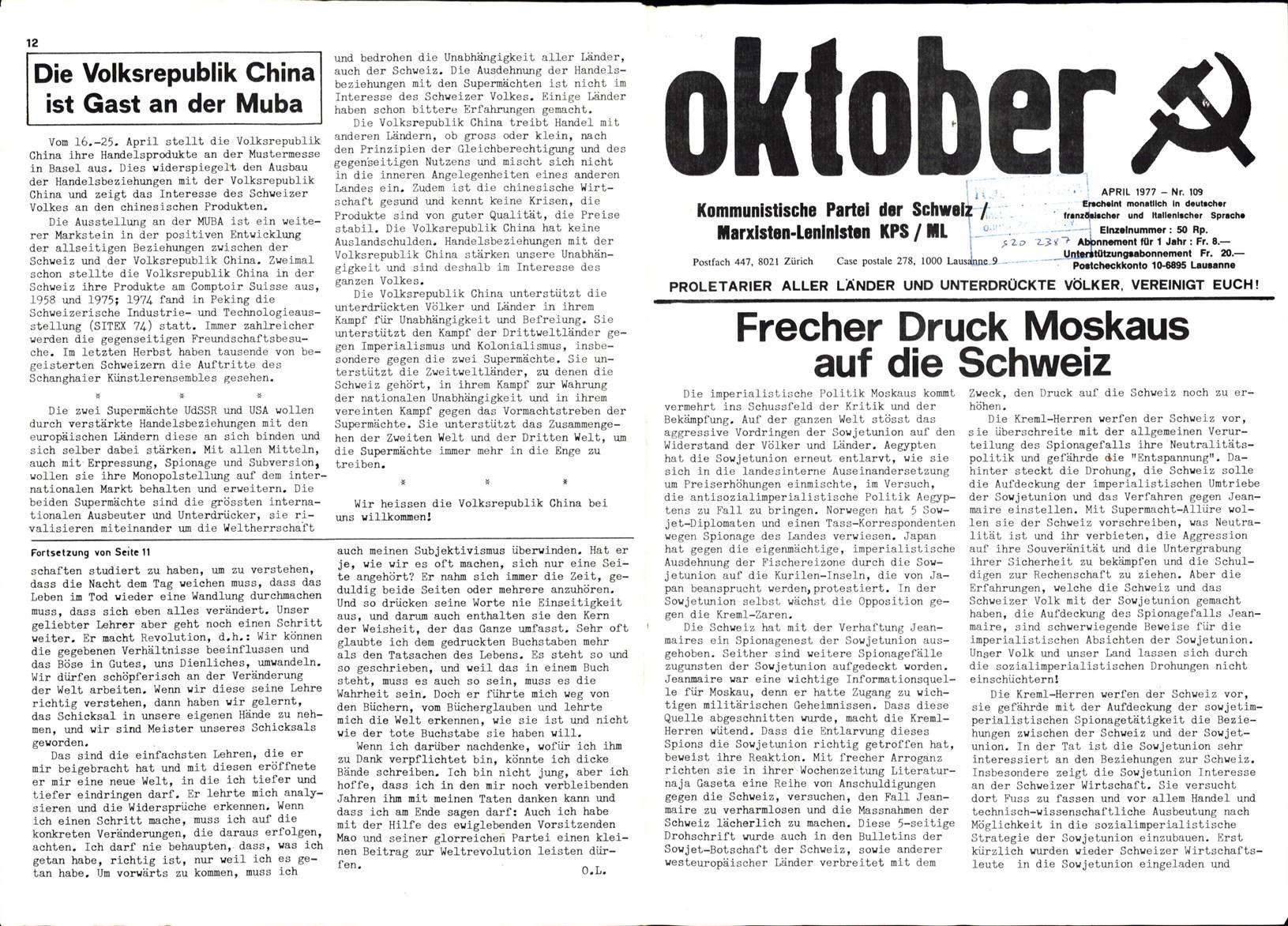 Schweiz_KPSML_Oktober_19770400_109_001