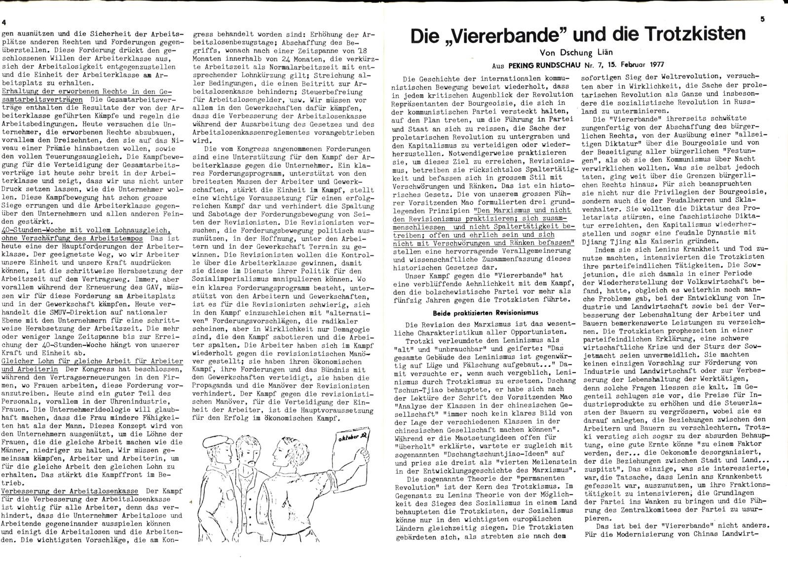 Schweiz_KPSML_Oktober_19770400_109_003