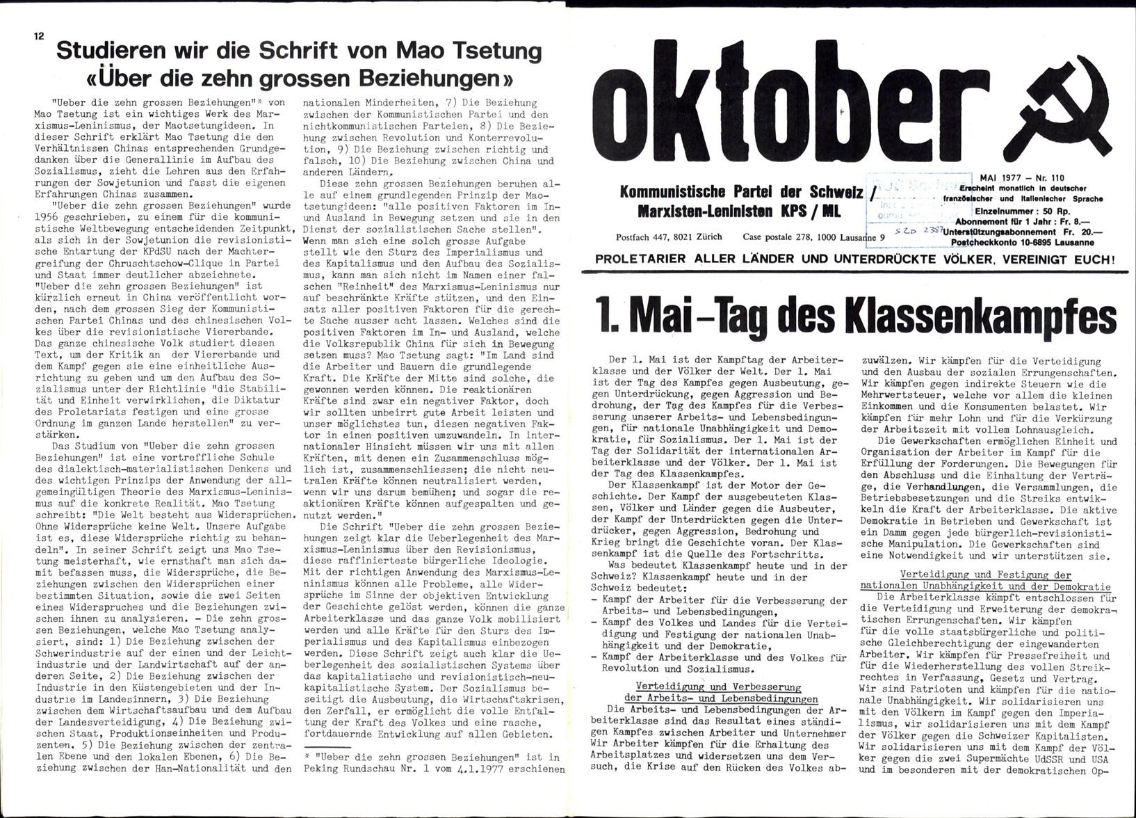 Schweiz_KPSML_Oktober_19770500_110_001