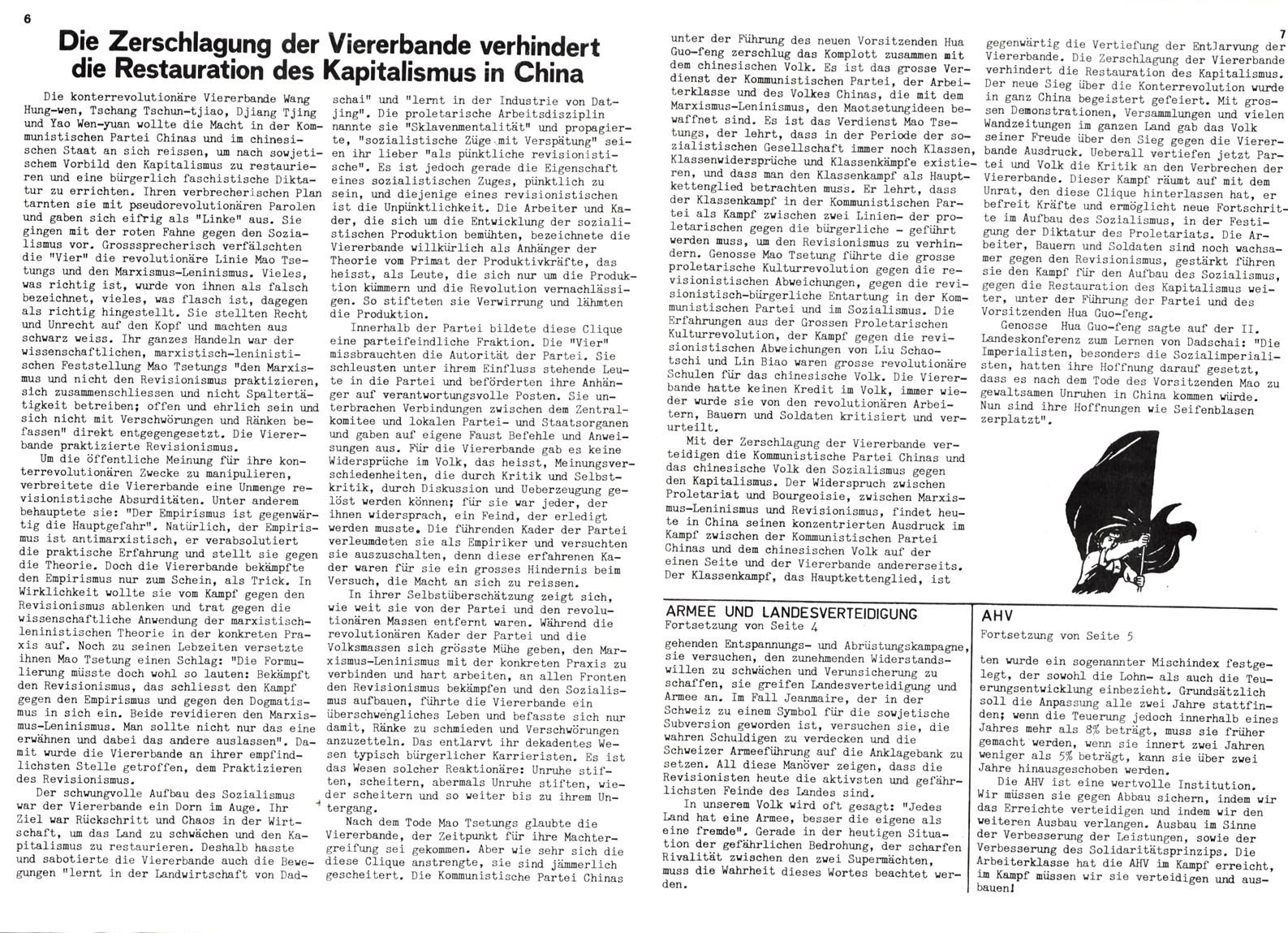 Schweiz_KPSML_Oktober_19770500_110_004