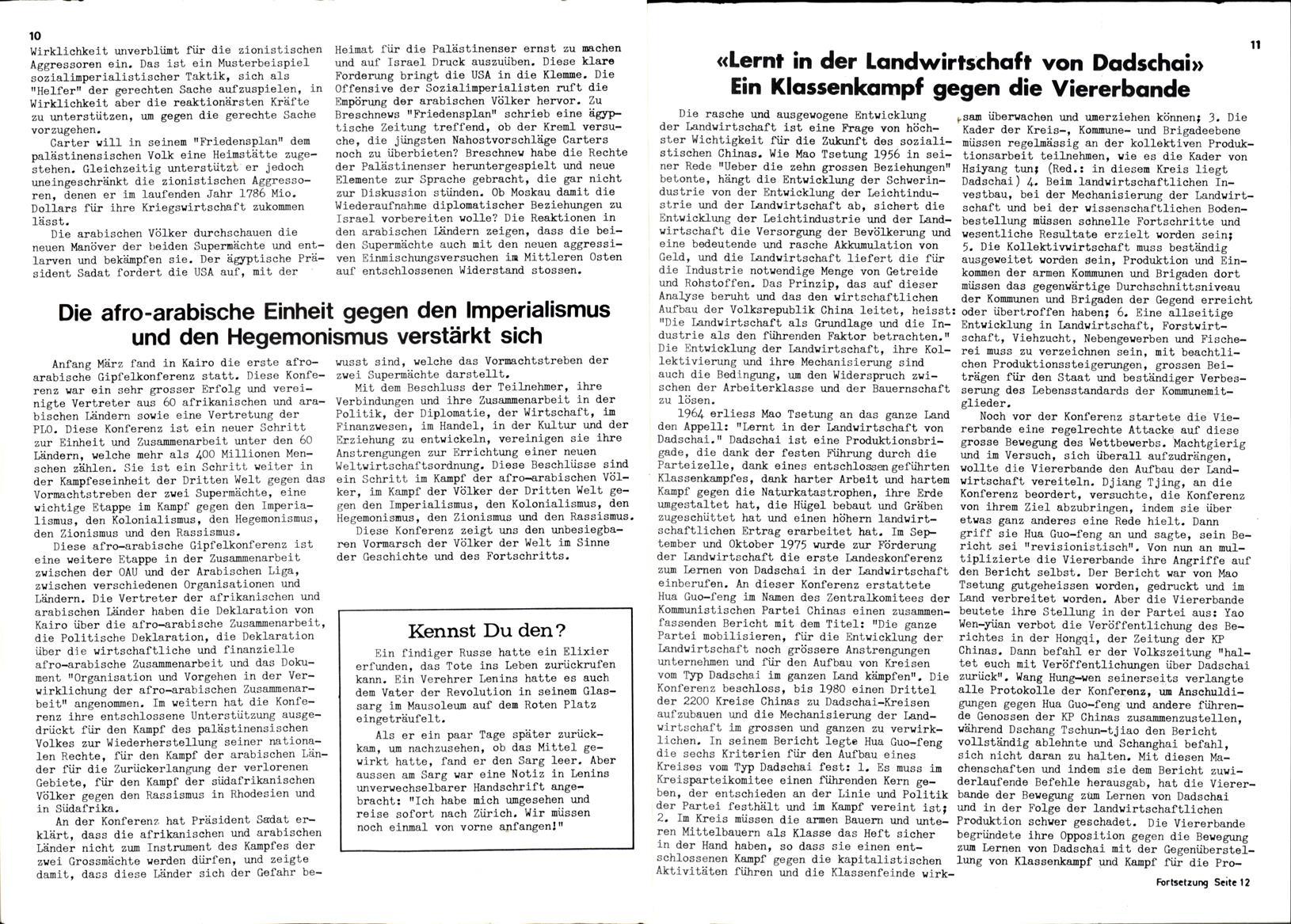 Schweiz_KPSML_Oktober_19770600_111_006
