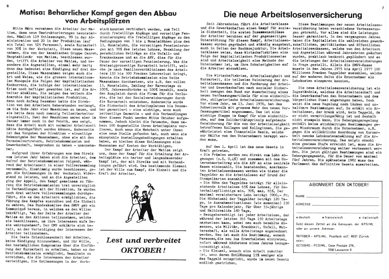 Schweiz_KPSML_Oktober_19770700_112_004