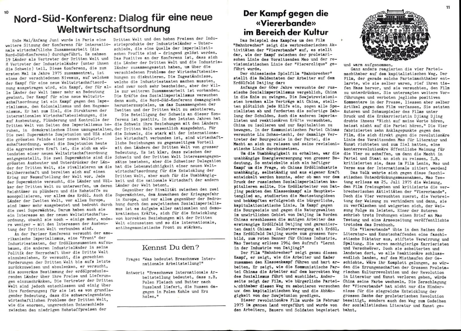 Schweiz_KPSML_Oktober_19770700_112_006