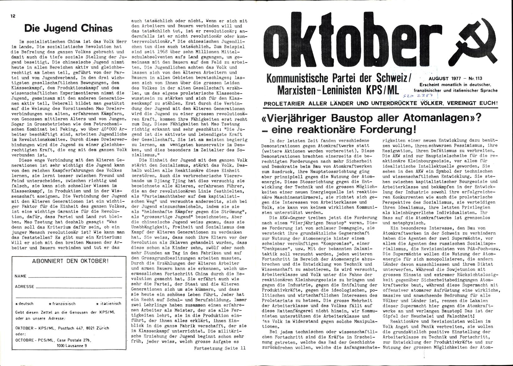 Schweiz_KPSML_Oktober_19770800_113_001