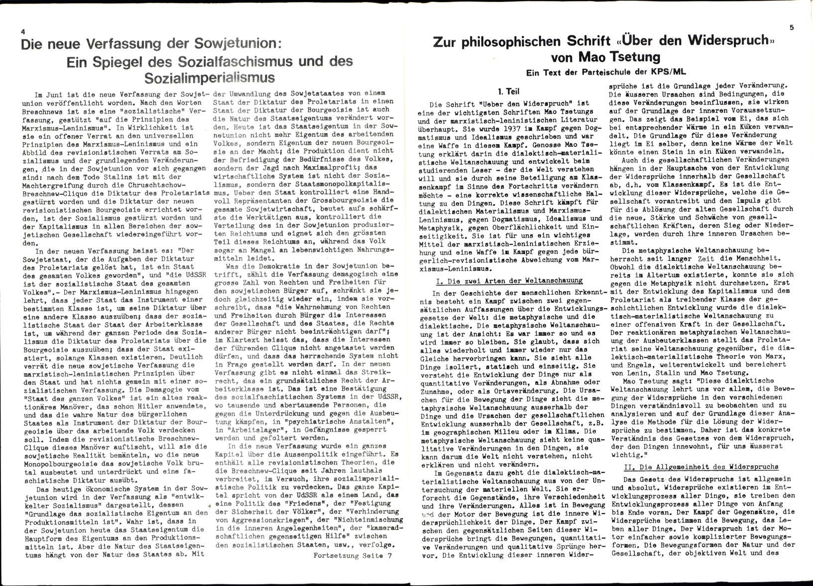 Schweiz_KPSML_Oktober_19770800_113_003