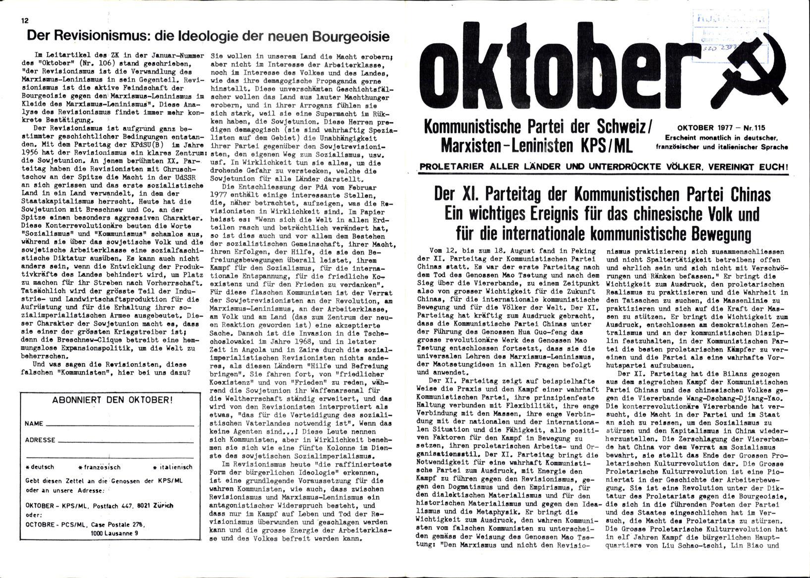 Schweiz_KPSML_Oktober_19771000_115_001
