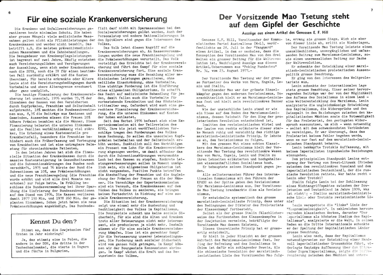 Schweiz_KPSML_Oktober_19771000_115_004
