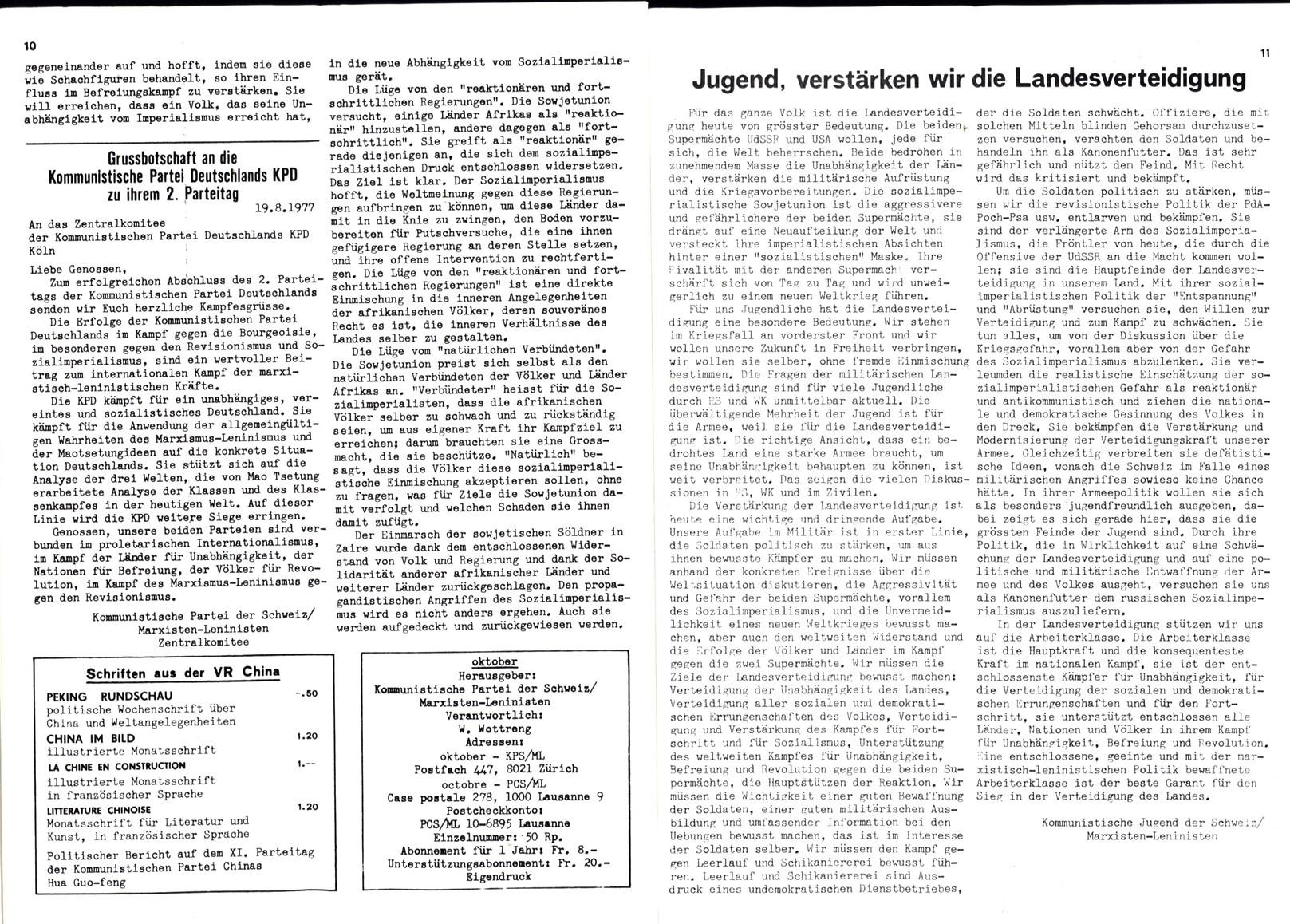Schweiz_KPSML_Oktober_19771000_115_006