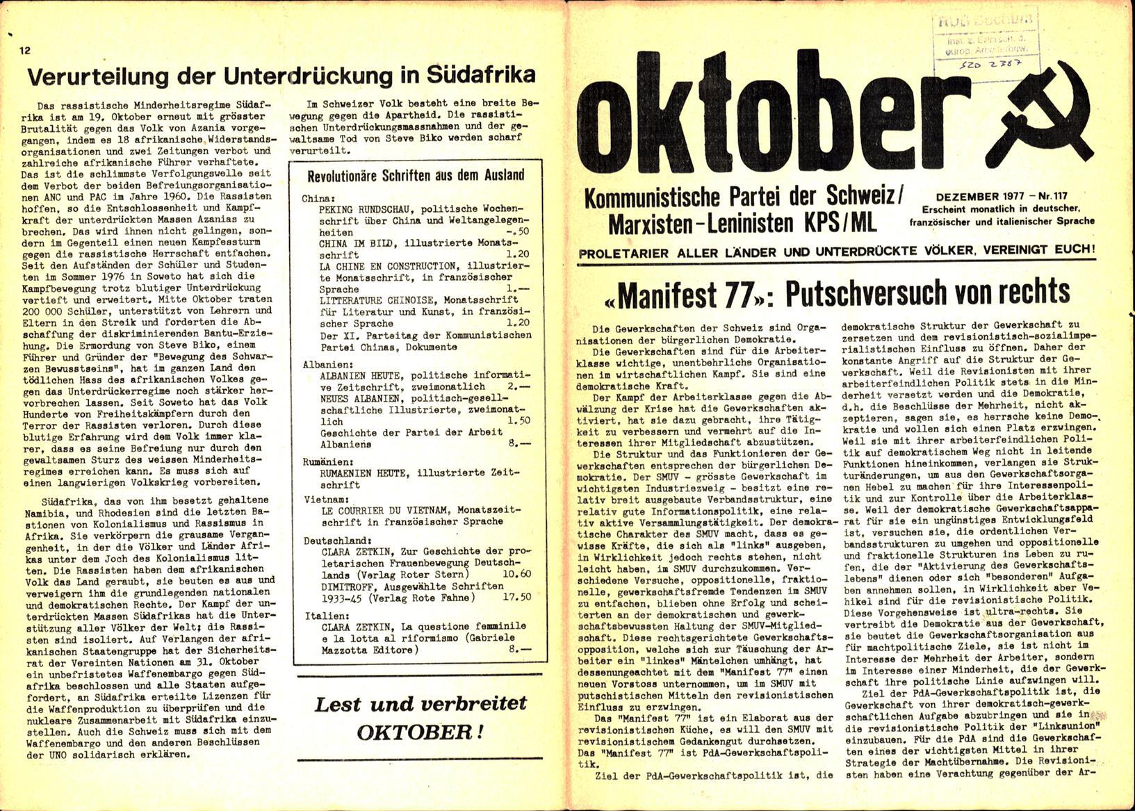 Schweiz_KPSML_Oktober_19771200_117_001
