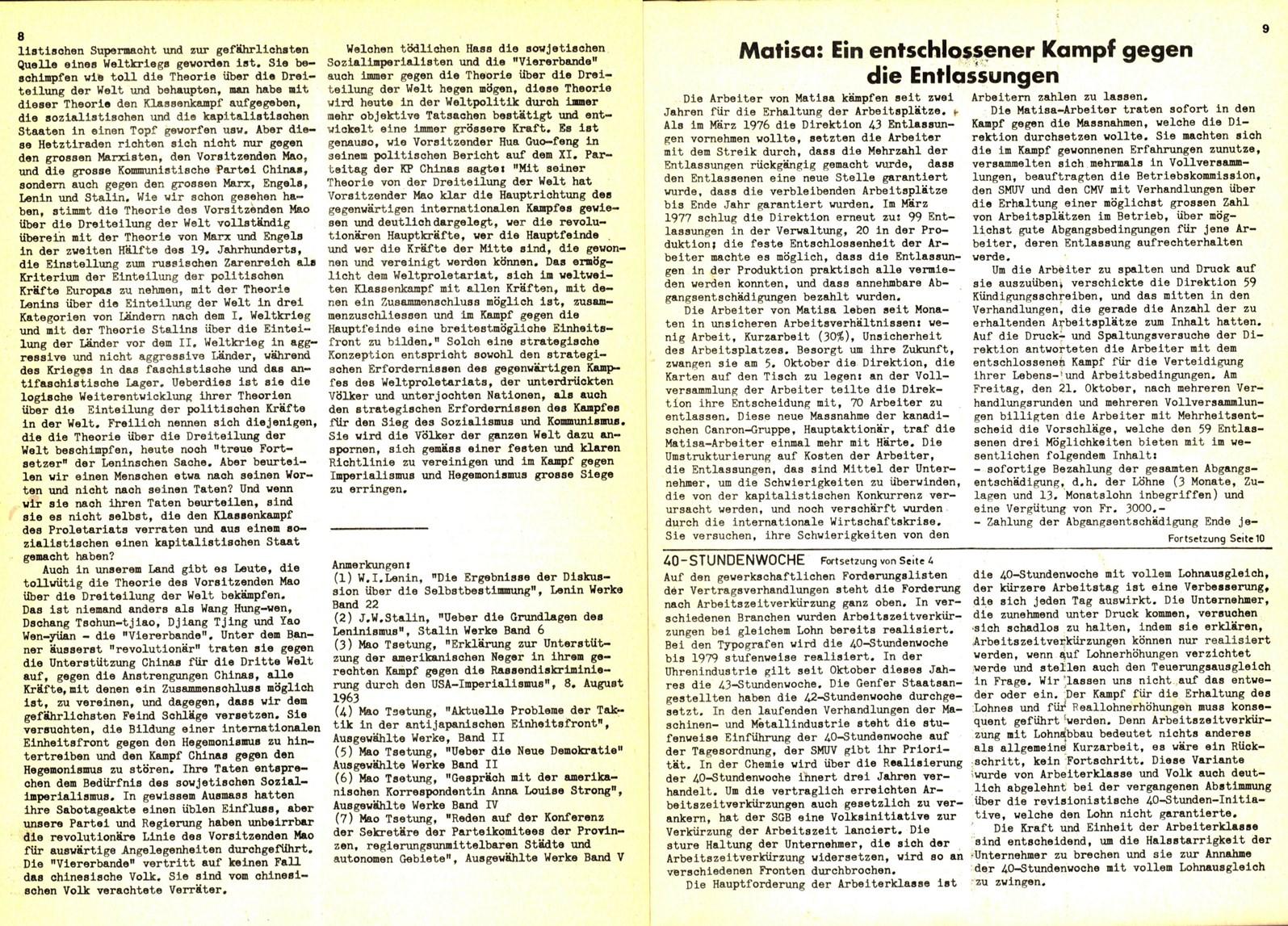 Schweiz_KPSML_Oktober_19771200_117_005