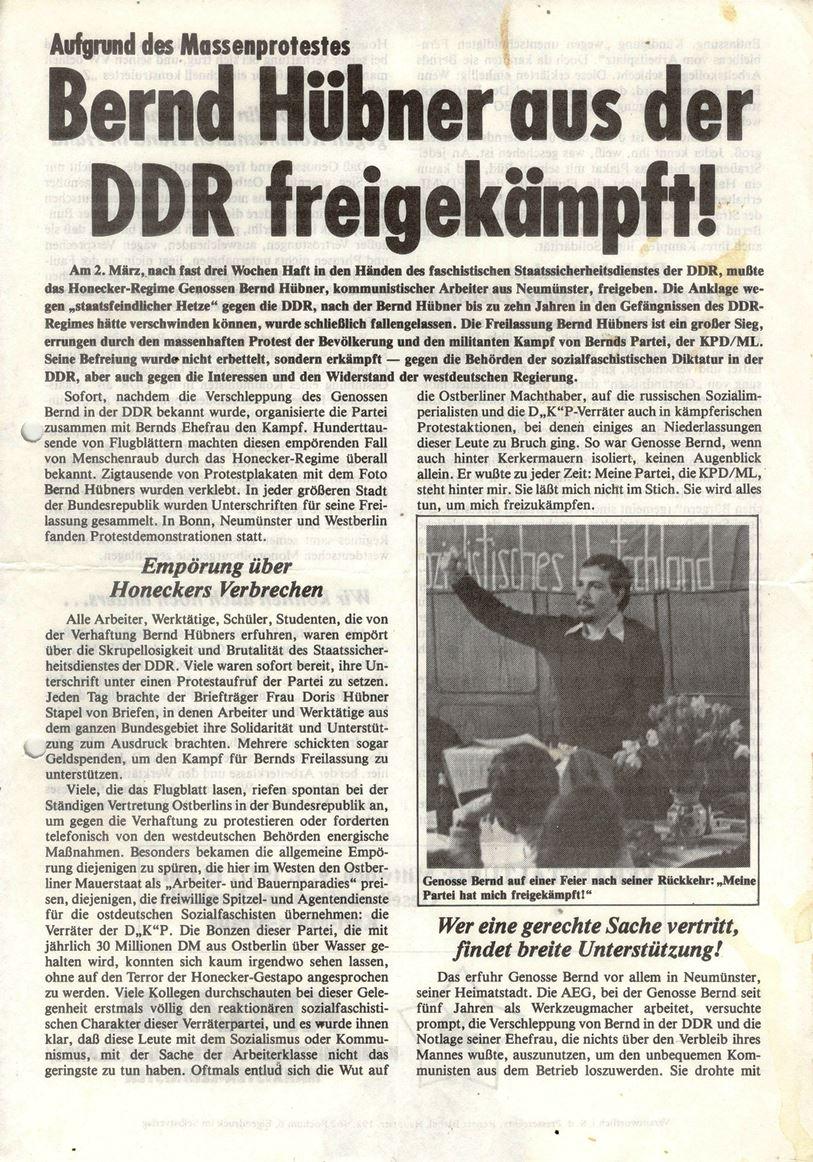 KPDML_DDR034