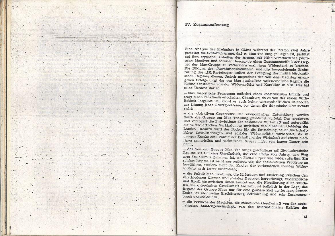 DDR_SED_1969_China022