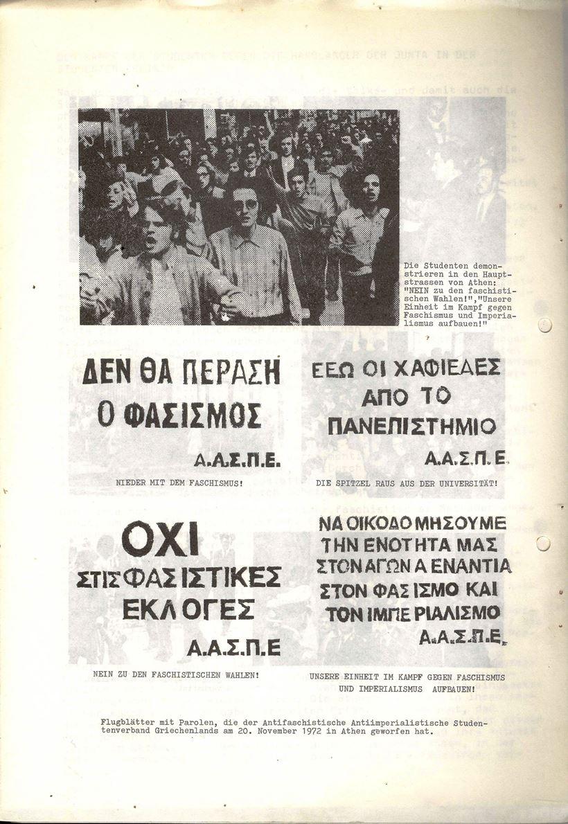 Griechenland_AASPE007
