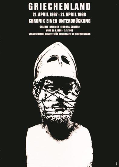 Griechenland: Chronik einer Unterdrueckung (Plakat, 1967)