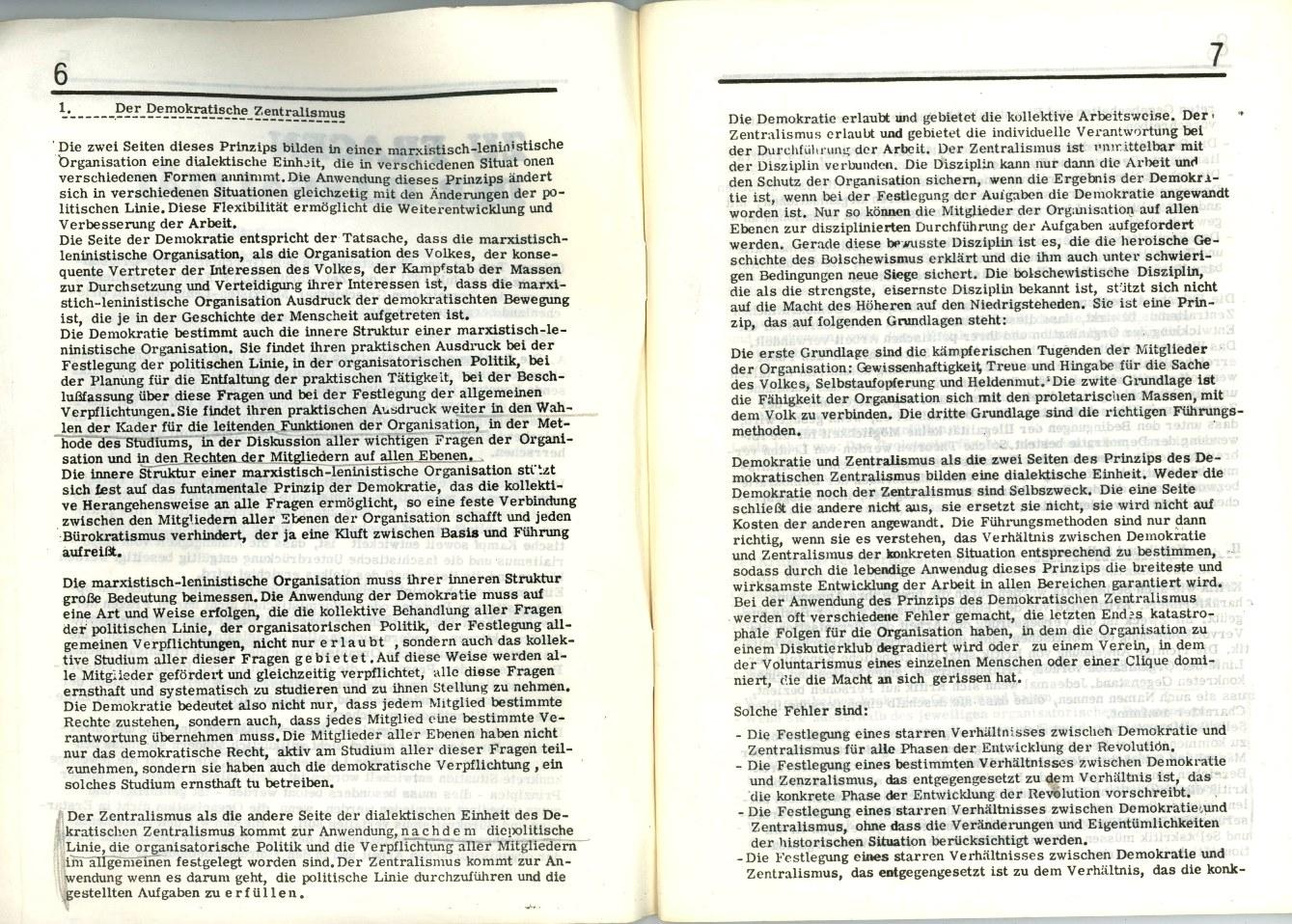 Griechenland_Griechische_ML_1971_Dokumente_01_04