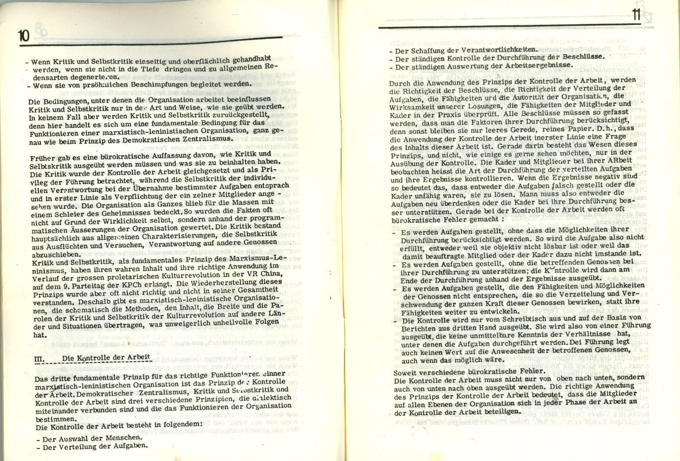 Griechenland_Griechische_ML_1971_Dokumente_01_06