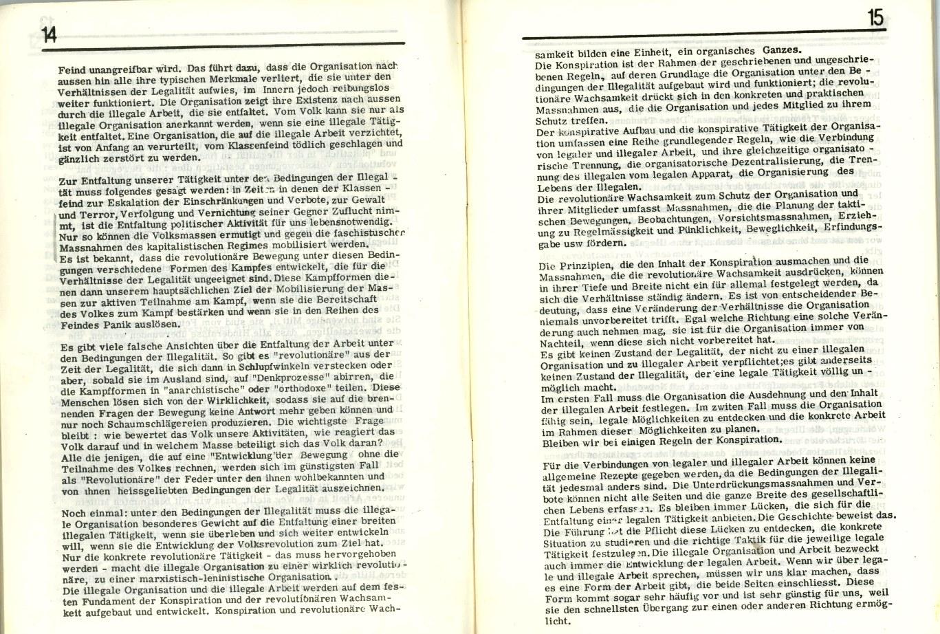 Griechenland_Griechische_ML_1971_Dokumente_01_08