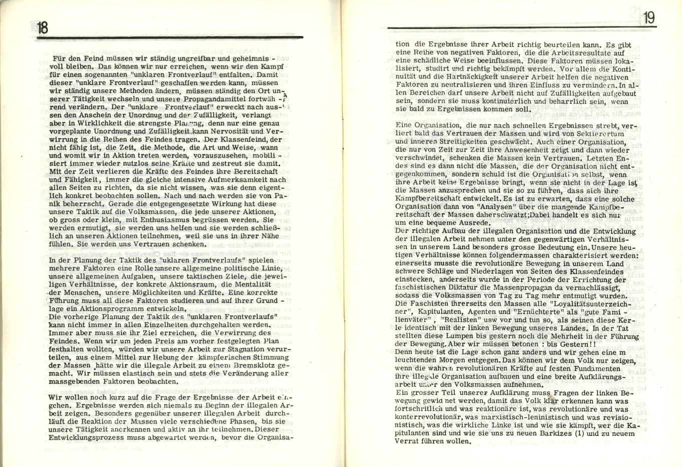 Griechenland_Griechische_ML_1971_Dokumente_01_10