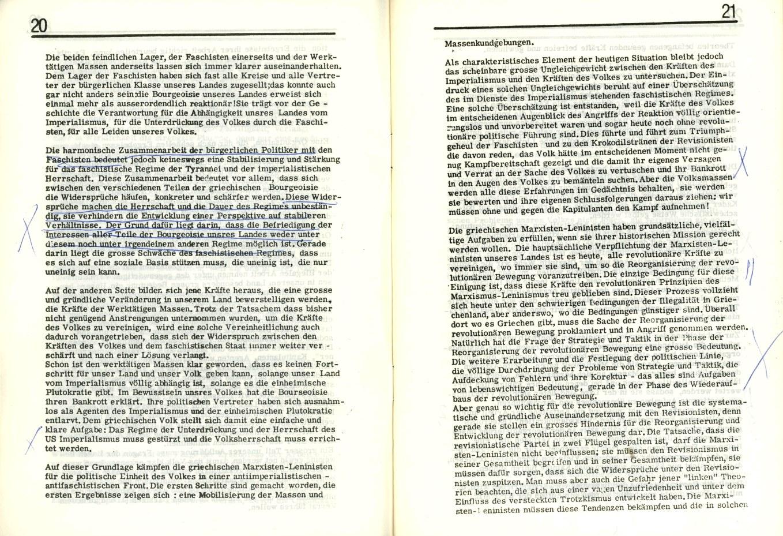 Griechenland_Griechische_ML_1971_Dokumente_01_11