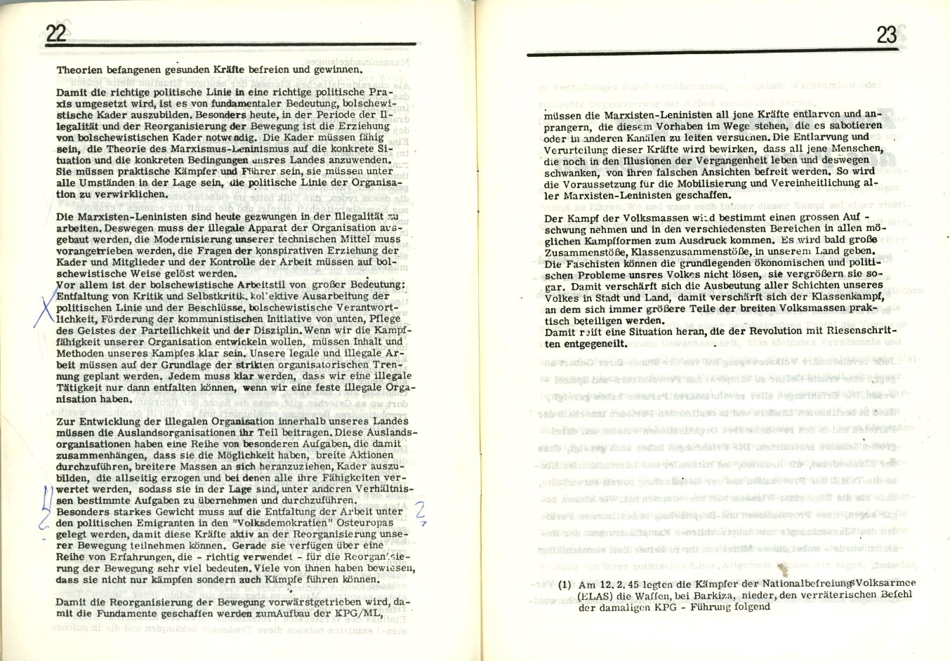 Griechenland_Griechische_ML_1971_Dokumente_01_12
