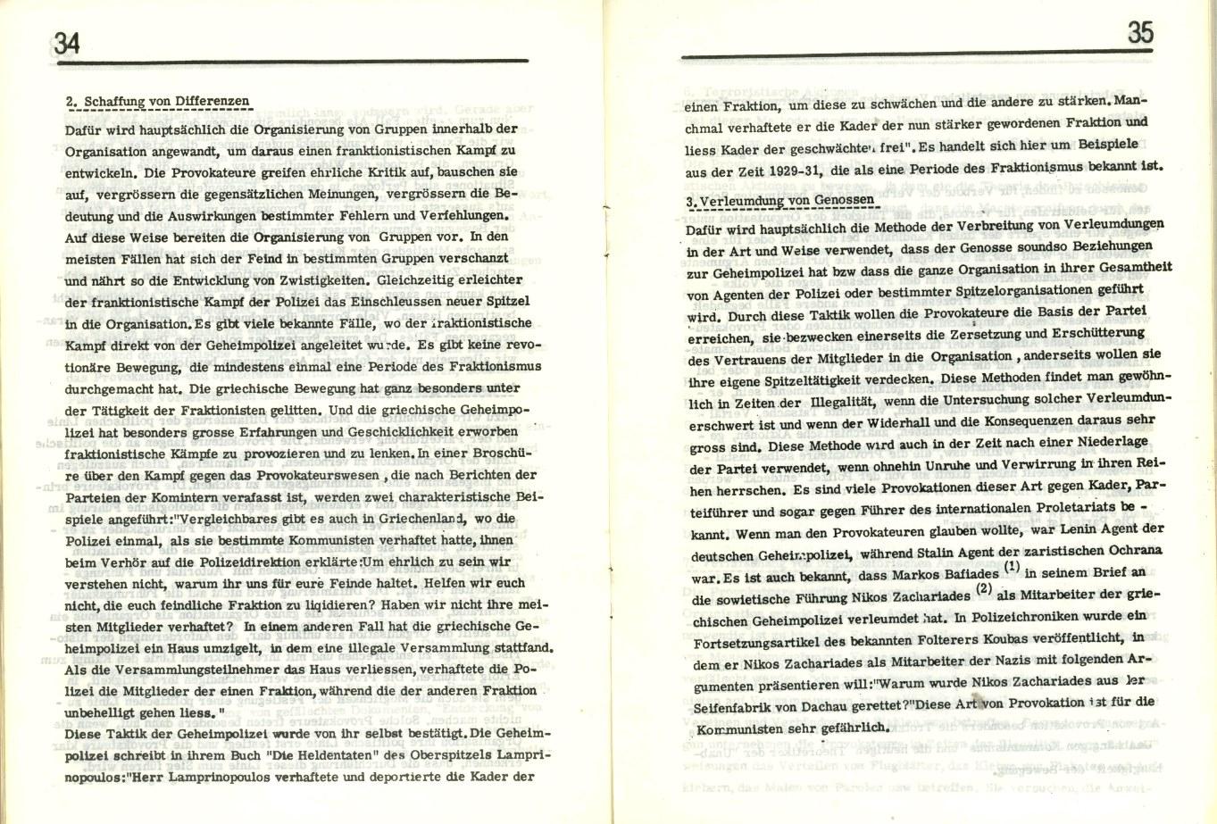 Griechenland_Griechische_ML_1971_Dokumente_01_18