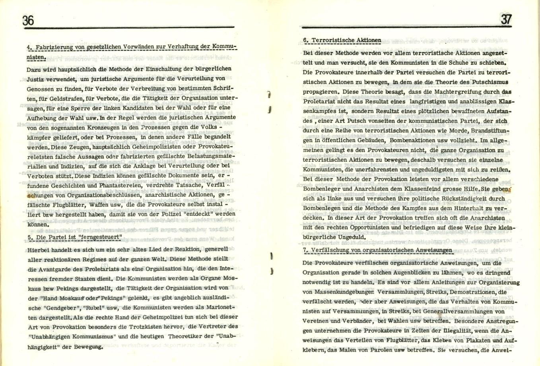 Griechenland_Griechische_ML_1971_Dokumente_01_19