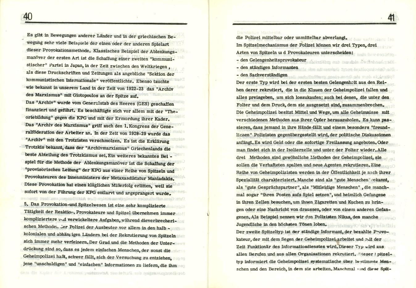 Griechenland_Griechische_ML_1971_Dokumente_01_21