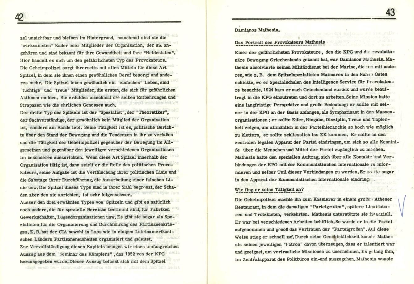 Griechenland_Griechische_ML_1971_Dokumente_01_22
