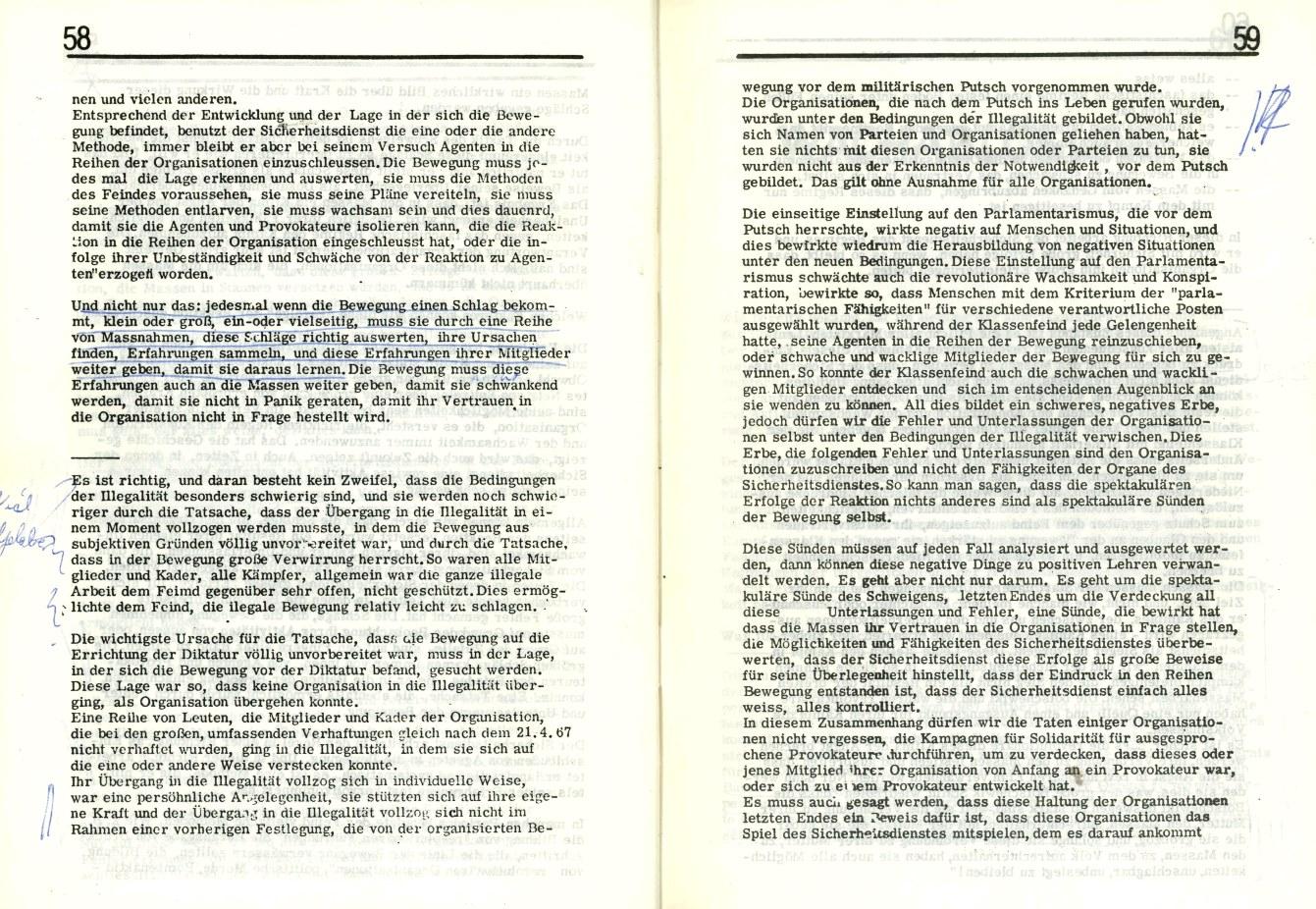 Griechenland_Griechische_ML_1971_Dokumente_01_30